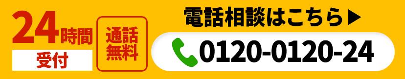 ico phone