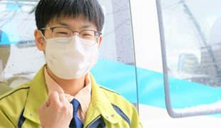 マスク着用 義務化